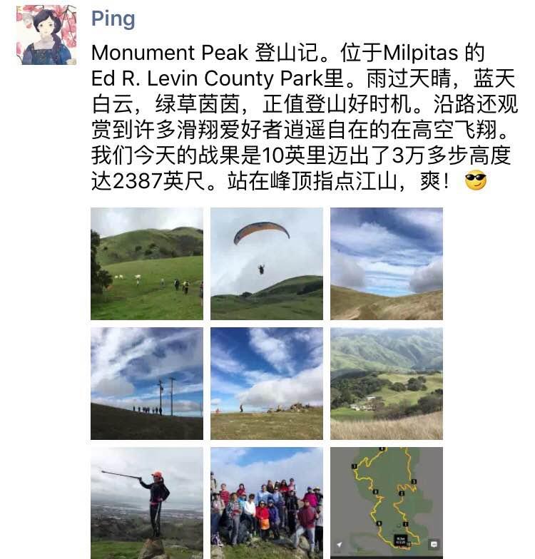 Monument Peak_ping