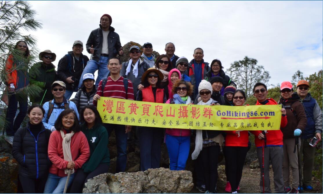 mount diablo eagle peak