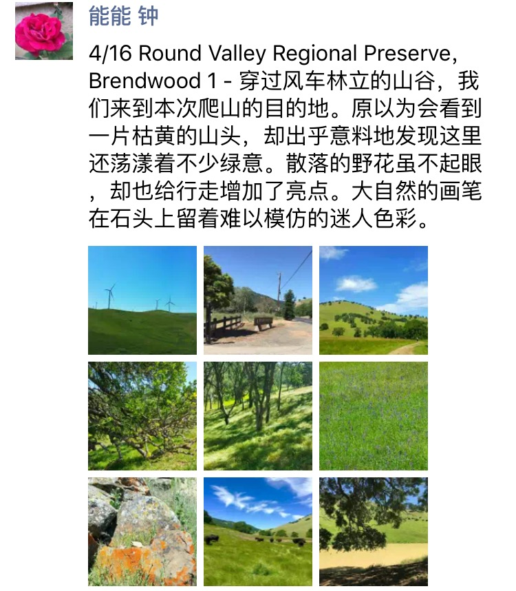 Round Valley Regional Preserve_wechat moments