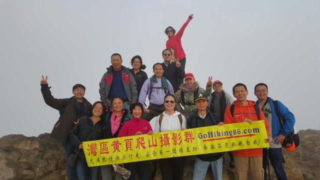 mission peak sunrise_group