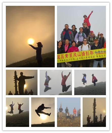 mission peak_sunrise