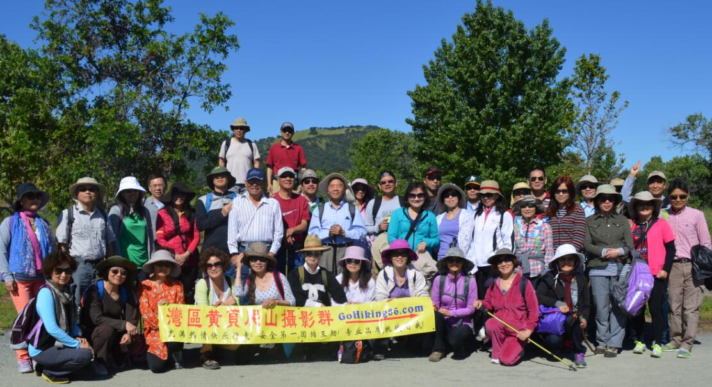 round valley preserve_ group