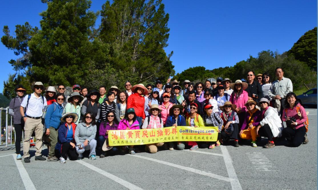 sawyer camp trail_group