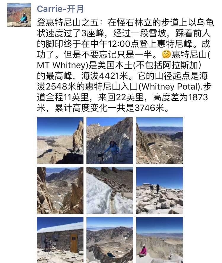 Mt Whitney5