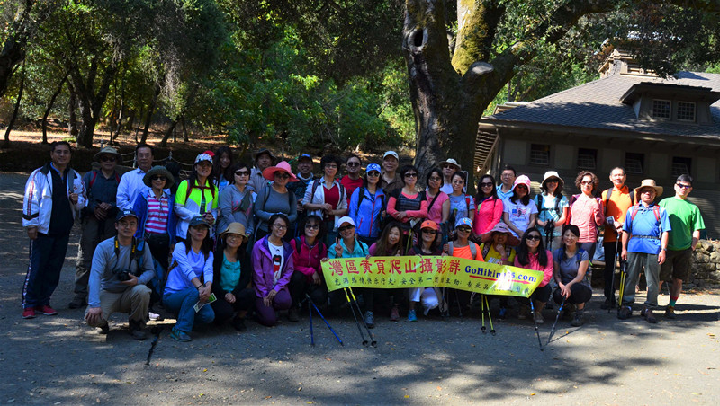 wunderlich county park_group