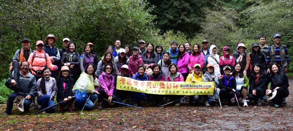 purisima-creek-trail1