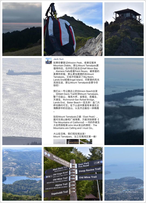 mt-tamalpais_east-peak
