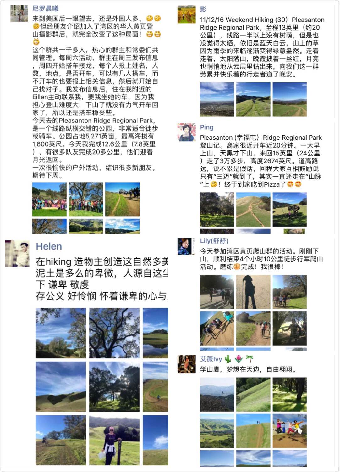 pleasanton-ridge-reginal-park_wechat02