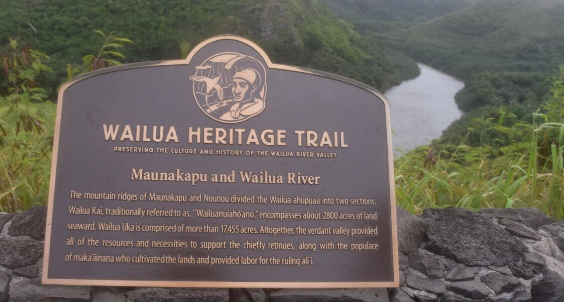 wailua-river-state-park_wailua-heritage-trail