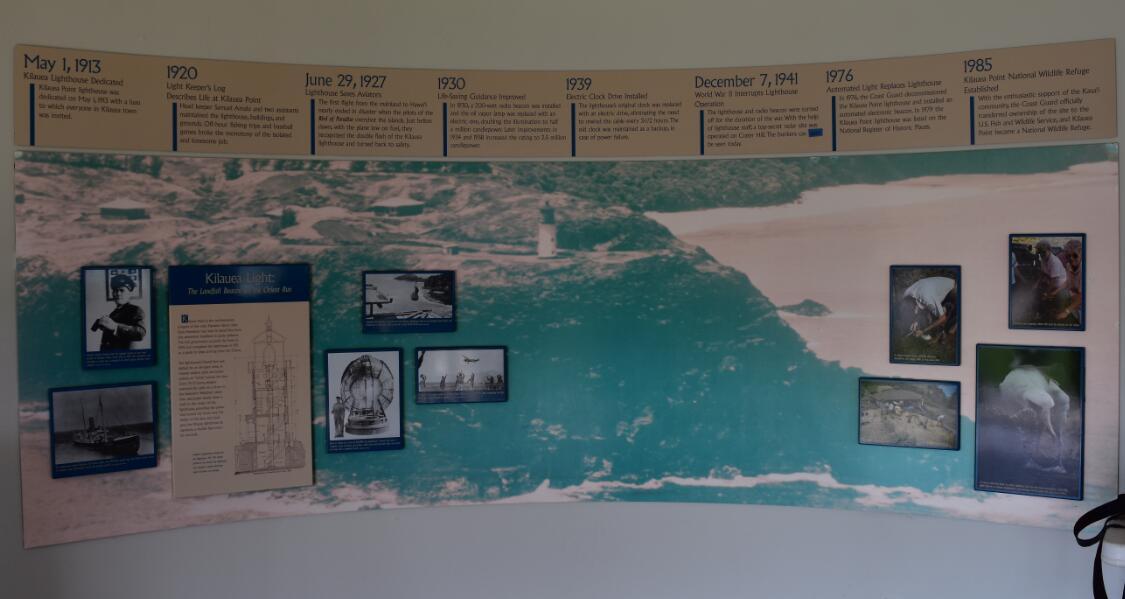 kilauea-lighthouse9