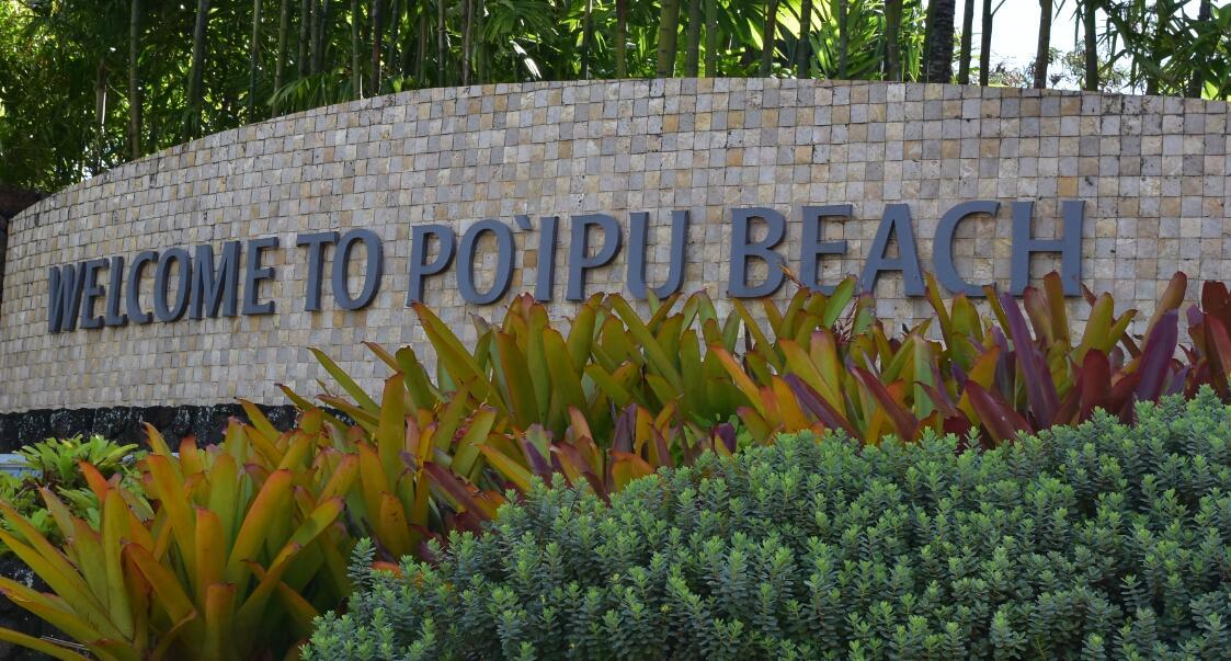 poipu-beach-park21
