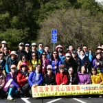 Las Trampas Regional Wilderness_group