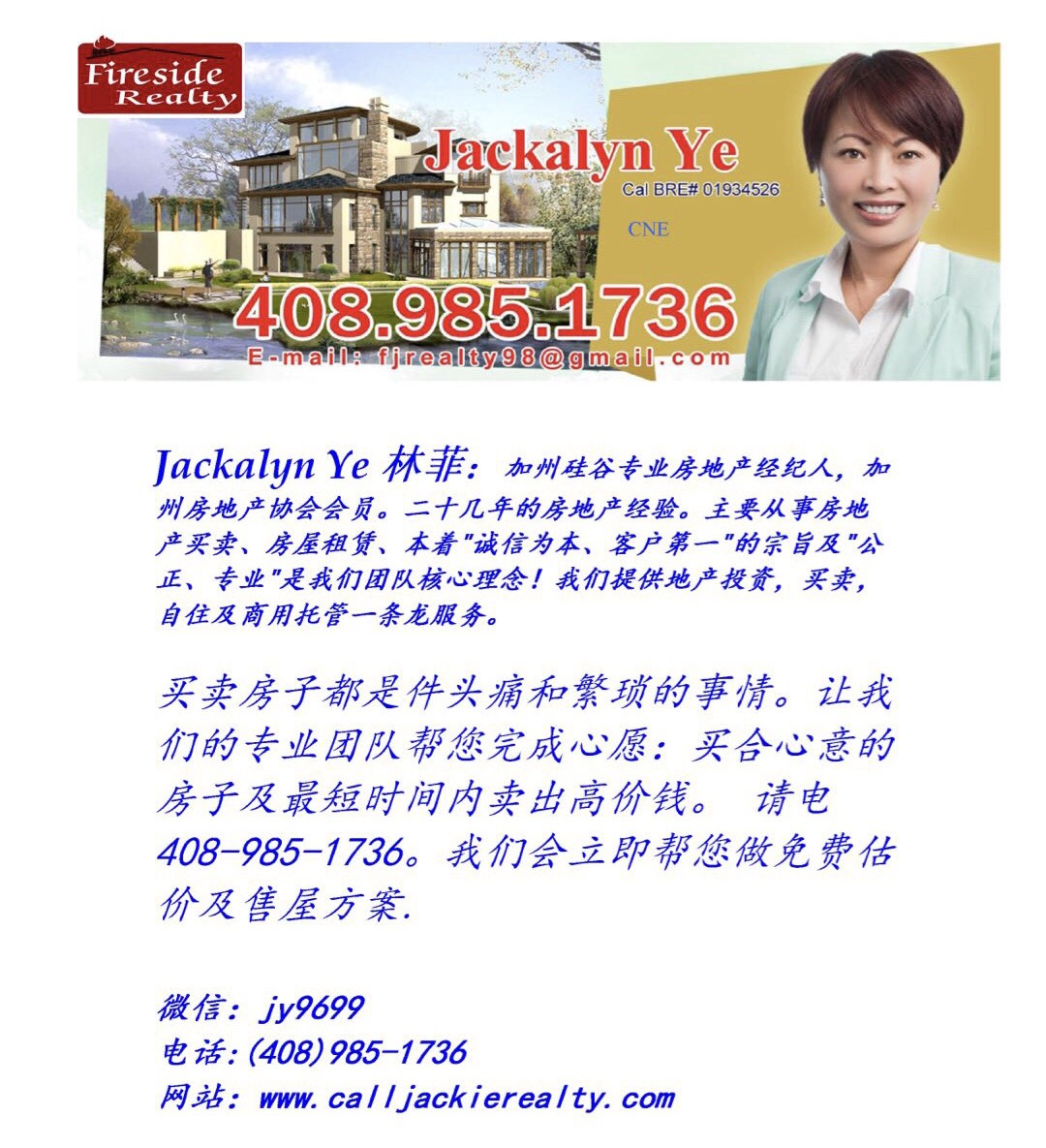 jackierealty