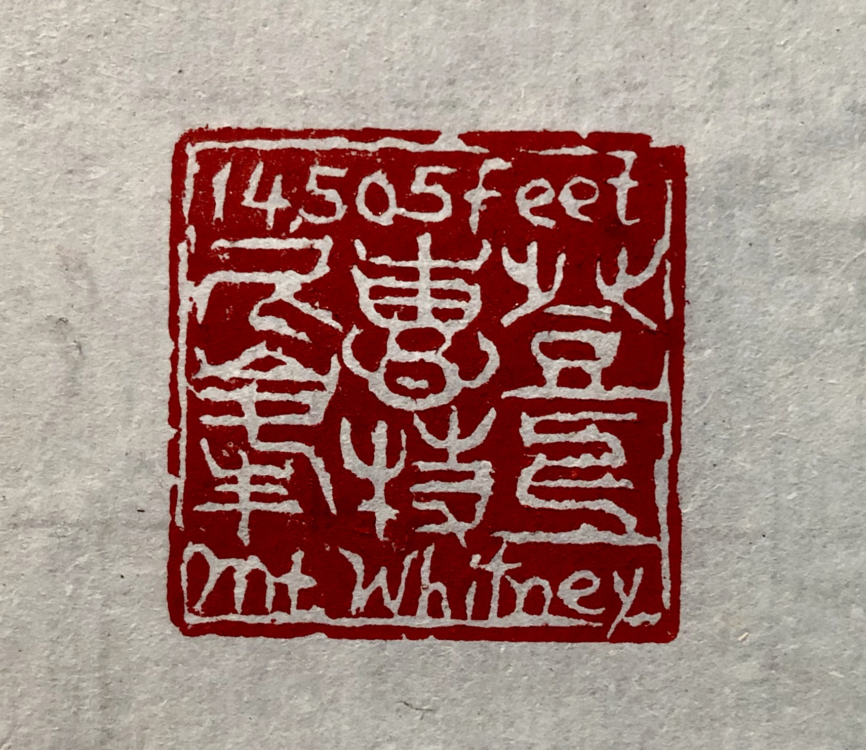 Mount-Whitney_seal