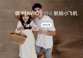 MAVIC-MINI_1
